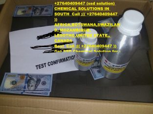 UK Delivery now super s.s.d chemical solution for