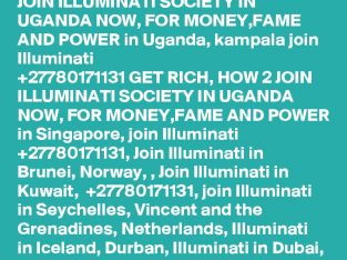 JOIN ILLUMINATI SOCIETY +27788676511