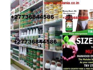 Penis Enlargement Herbal Oil